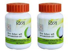 Patanjali Divya Medohar Vati -100 Tablets -50g (Pack of 2)