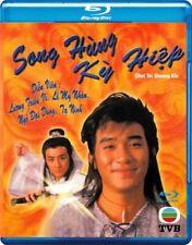 SONG HUNG KY HIEP   -   Hong Kong (BLU RAY)