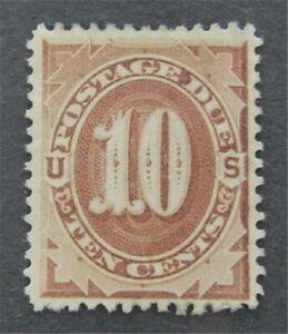 nystamps US Postage Due Stamp # J5 Mint OG H $1000   L30x1672