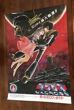 Macross Do You Remember Love Movie Poster