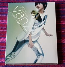 Stefanie Sun ( 孫燕姿 ) ~ Against The Light ( Taiwan Press ) Cd