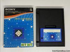 Data Cartridge - 4KB - MSX