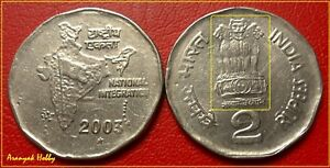 INDIA 2 rupees 2003 copper nickel scarce double die error coin