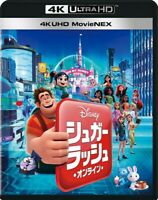 NEW Ralph Breaks the Internet 4K ULTRA HD 3D Blu-ray Japan VWAS-6814 From Japan