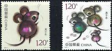 China 2020-1 Lunar Year of Rat MNH