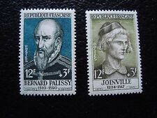 FRANCE - timbre yvert et tellier n° 1108 1109 n** (L1) stamp french