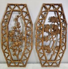 Vint. Mid-Century 1977 Syroco Dogwood Bamboo Flower Wall Plaques 7412 A & 7412 B