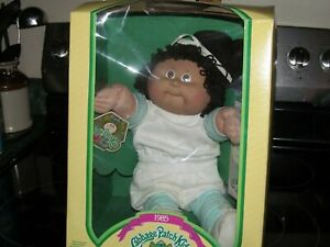 MATTEL 69229 Cabbage Patch Kids balneazione tempo riproduzione vintage 1996 MISB Nuovo//Scatola Originale