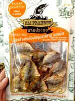 Taro Dried fish, snacks Spicy Grilled fish Food Camping Flavoured 40 g.