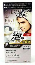 US SHIP NEW Dariya Japan Salon De Pro Bubble Hair Color EX Mens Speedy #5,6,7
