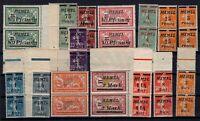 PP137732/ FRENCH MEMEL – YEAR 1922 MINT MNH – PAIRS – CV 115 $