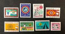 South Korea #564-5,568-70,580-1,B9 1967 MH