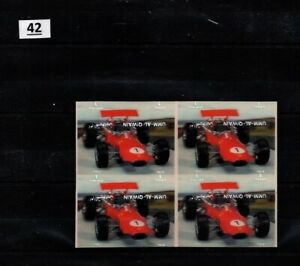 / UMM AL QUWAIN - MNH - 3D - CARS - FERRARI - PRINT ERROR