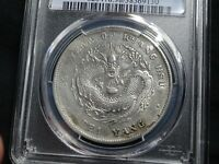 1908 China Chihli Peiyang Silver Dollar Dragon Coin PCGS L&M-465, XF