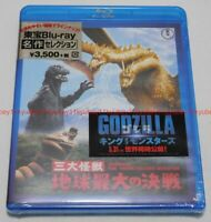 Godzilla Ghidorah the Three-Headed Monster TOHO Blu-ray Japan TBR-29084D
