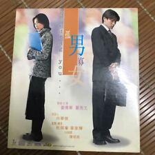 Mint Original Hong Kong Movie 孤男寡女 Needing You VCD 劉德華 鄭秀文 杜琪峯 韦家辉