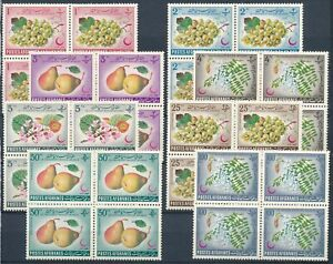 [P5622] Afghanistan 1962 Flowers good set in block of 4 stamps very fine MNH