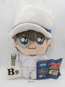 "Detective Conan B0203 Secret Magic Show Kaitou Kid NEW Plush 9"" Toy Doll japan"
