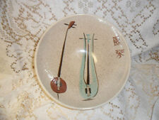 Oriental Asian Japanese / Chinese SIGNED Bowl /Brown Speckled -Instruments -NICE