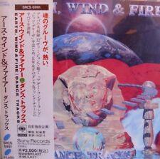 Earth Wind & Fire- Dance Tracks- SONY SRCS 6991- Made in Japan- lesen