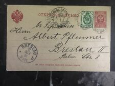 1901 RUSSIA Postal Stationery Uprated Cover To Breslau Poland
