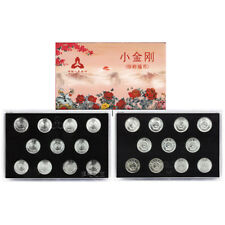 China 十一小金刚 coins, 1 Fen × 11 pcs set, 2005-2017, with Box, From roll, UNC