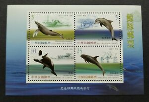 2002 Taiwan Cetacean Whales Dolphins Miniature Sheet Stamps MS 台湾鲸类海豚小全张邮票