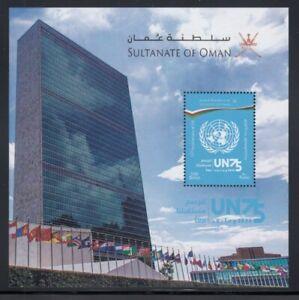 OMAN 75 Years United Nations MNH souvenir sheet