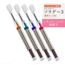 Soladey N3 Toothbrush 4color variation Regular head /Fine SHIKEN 7135B/R/P/O