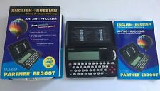 ECTACO Partner ER300T English Russian Talking Travel Translator Dictionary I/407