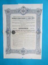 Russia bond 1909.