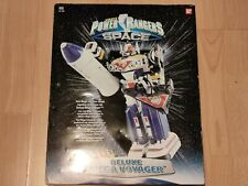 Power Rangers In Space Deluxe Mega Voyager - Boxed and Complete (Bandai, 1997)