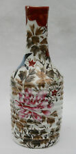Antique Japanese Ribbed Bottle Vase Bird & Flowers Decoration Signed
