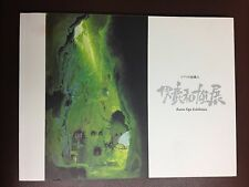 "JAPAN Studio Ghibli: Oga Kazuo Exhibition ""Ghibli No Eshokunin"" (Art Book)"
