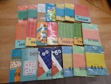 22 chinesischsprachige Lehrbücher zum Xiangqi (Chinesisches Schach)