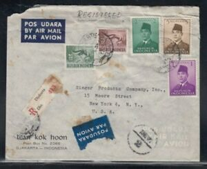 INDONESIA Registered Cover Djakarta to New York City 10-4-1958 Cancel
