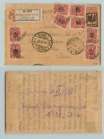 Ukraine 1919 cover Ekaterinburg . f8047