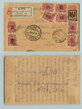 Ukraine 1919 cover Ekaterinburg . f8047
