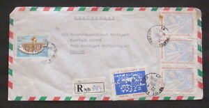 AFGHANISTAN NICE EARLY REGISTER AIR MAIL COVER (#0001)