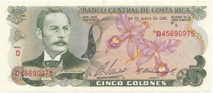 COSTA RICA Billet de 5 Colon 14-05-1981 UNC