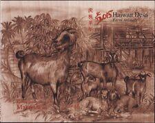 Malaysia 2015 Farm Animals M/S MNH (wood)