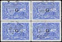 1950-51 EF/S Used Canada Block $1.00 Overprinted Scott #O27 Fisherman Stamps