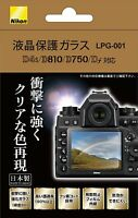 New Nikon LCD Monitor Screen Protective Glass LPG-001 for D4s D810 D750 Df Japan