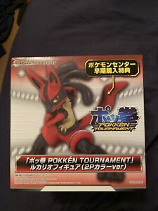 Pokken Tournament Lucario P2 Figure Pokemon Center Rare Unopened Figure