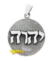 925 Sterling Silver Yahweh Jehovah Tetragrammaton Pendant - Name of God Hebrew