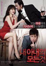 "KOREAN MOVIE""All About My Wife""ORIGINAL DVD/ENG SUBTITLE/KOREAN FILM"