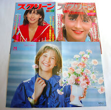 SOPHIE MARCEAU JAPAN SCREEN MAGAZINE CLIPPINGS 21 pages + mini poster 1982-83