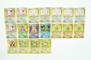 VINTAGE POKÉMON HOLO LOT! 1999 Japanese BASE SET HOLO Cards! EX- NM PSA READY!