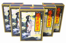 4 Packs Fei Yan Feiyan Slimming Tea Lose Weight 80 Tea Bags Green Tea Version