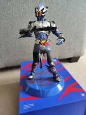 RAH Real Action Heroes GENESIS Masked Kamen Rider Amazon Neo Action Figure